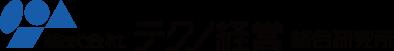 株式会社テクノ経営総合研究所 ロゴ